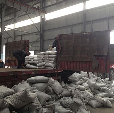 35吨粉状活性炭发往贵州
