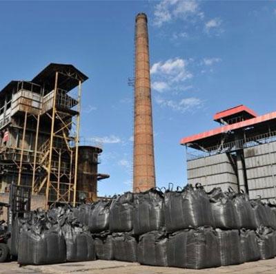 活化炉厂房