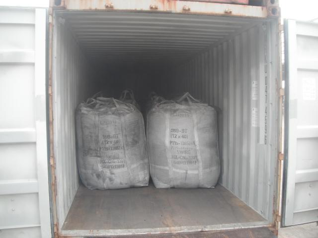 吨包活性炭出口马来西亚