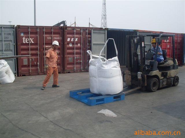 吨包椰壳活性炭到达天津港
