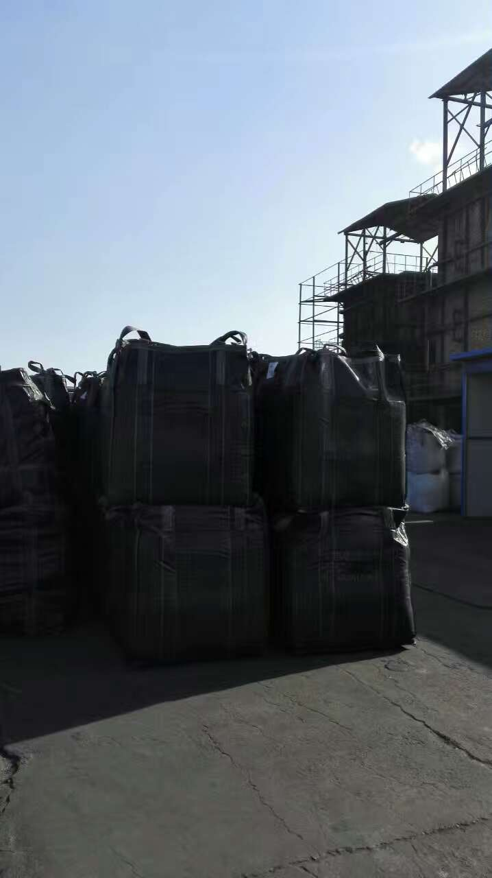 吨包粉状煤质活性炭发货