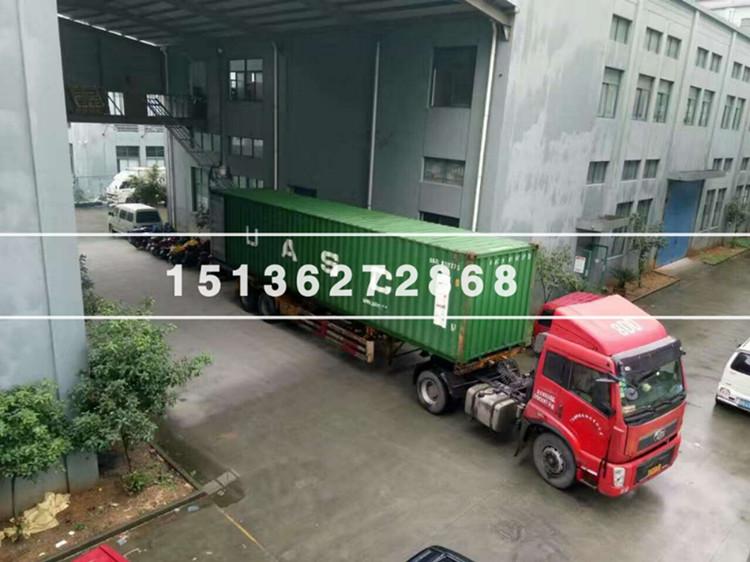 活性炭吨包从厂里出发